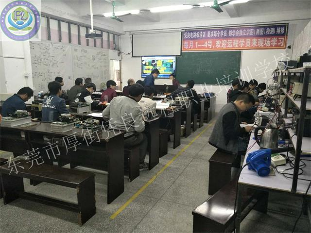 电路板维修技术前景_新闻中心_专业培训工业电路板|器